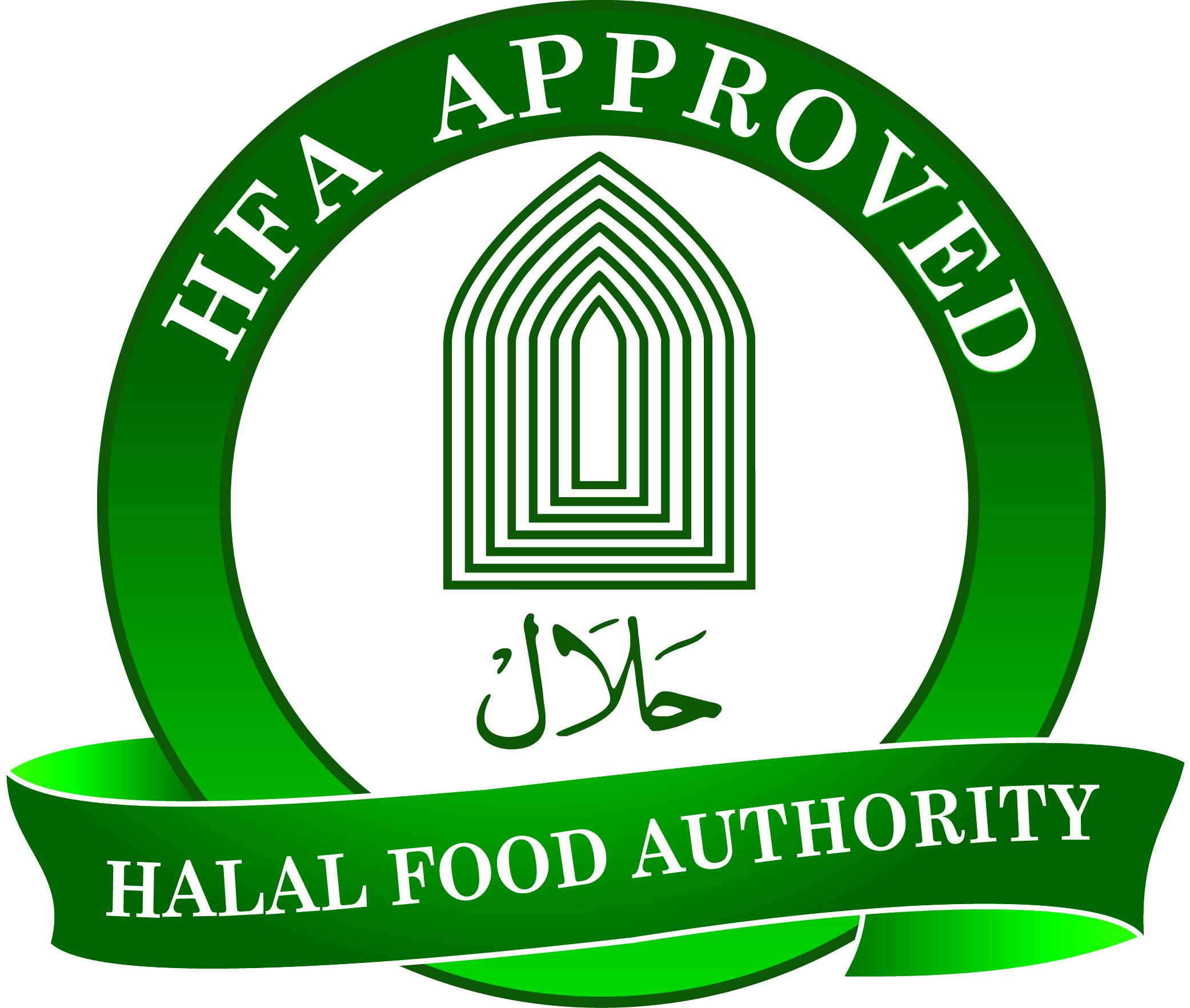 halal-logo-500px
